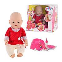 Пупс кукла Бейби Борн BB 8001-5