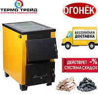 Твердотопливный котел Огонек КОТВ-18П.