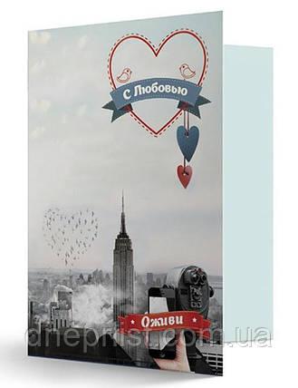 """Живая открытка """"С любовью"""" / Нью-Йорк, фото 2"""