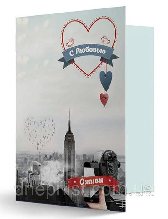 """Живая открытка """"С любовью"""" / Нью-Йорк"""