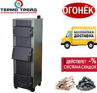 Твердотопливный котел Огонек КОТВ-30.