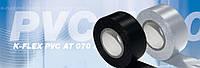 Лента PVC K-FLEX 050-025 AT 070