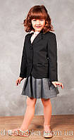 Школьный пиджак для девочки, рост 134 см, цвет чёрный