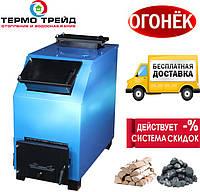 Твердотопливный котел длительного горения Огонек КОТВ-40.
