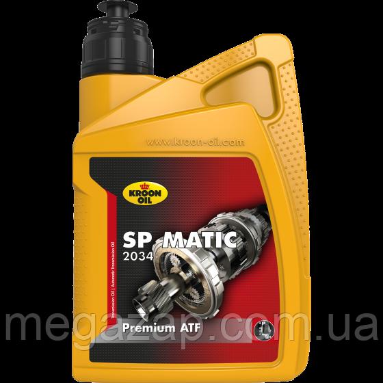 Масло трансмиссионное  Kroon Oil SP Matic 2034 1л.