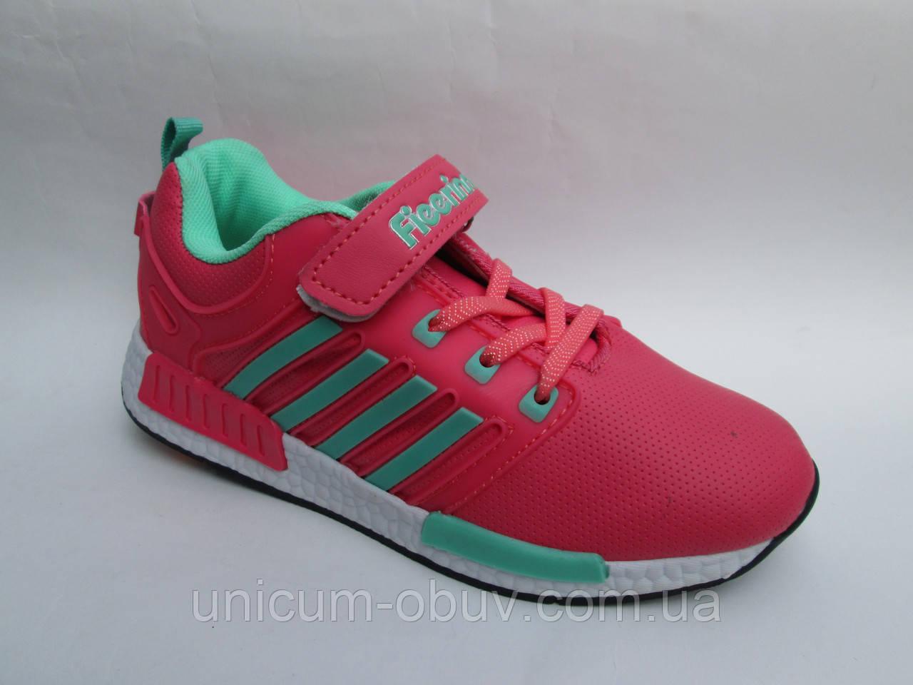 59cad7603 Детская спортивная обувь оптом.Кроссовки фирмы Fieerini(разм с 32 по 37),  цена 180 грн., купить в Одессе — Prom.ua (ID#337663851)