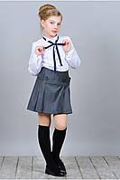 Школьная рубашка с рюшем Злата  122-146рр белая