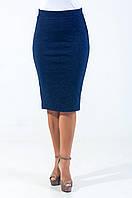 Стильная женская юбка Дана