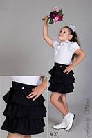 Юбка школьная, рост 134-140 см