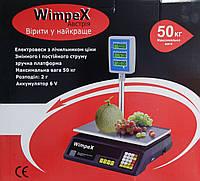 Электровесы Торговые WIMPEX