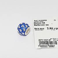 Серебряная бусина для Pandora 3100550