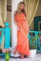 Летнее длинное платье оранжевого цвета