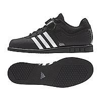 Штангетки Adidas PowerLift 2.0 (черные)