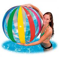 Intex 59065 (107 см) Надувной мяч, в кульке, 25-26см, фото 1