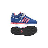 Женские штангетки Adidas PowerLift 2.0 (голубые с розовым)
