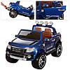 Детский электромобиль Ford Ranger M 2764 EBLRS-4: 12V 10А, EVA, 2.4G BlueTooth - BLUE PAINT-купить оптом