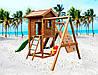 Детская площадка для пляжа Spielplatz Отто Свинг Климб
