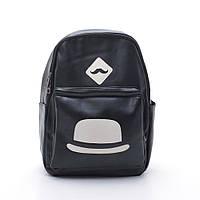 Качественный рюкзак для молодежи. Рюкзак «Шляпа». Отличное качество. Практичный и удобный рюкзак. Код: КДН452