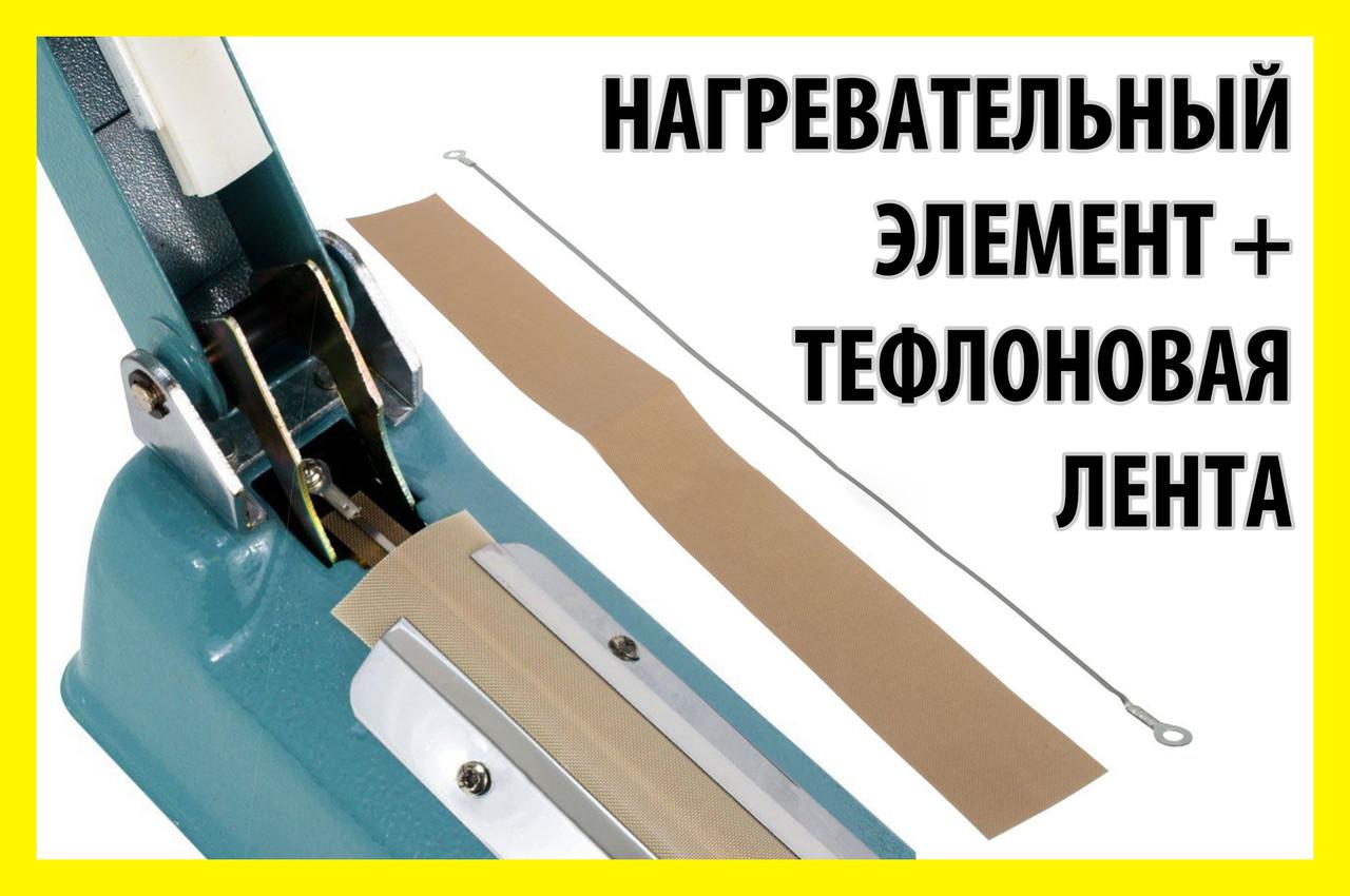 Запайщик пакетов ремкомплект 3мм x 400мм нагревательный элемент FS400 PFS400 SF400 PSF400 пайщик