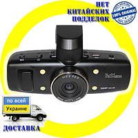 Видеорегистратор Palmann DVR-18 FL + Бесплатная доставка по Украине