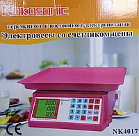 Электровесы Универсальные Nokasonic