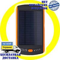PowerPlant MP-S23000 на 23000мАч - универсальная солнечная мобильная батарея