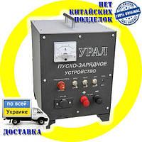 Кенгуру Урал - зарядно-пусковое устройство для авто. Сделано в Украине.