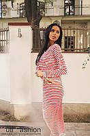Повседневное платье 44 red