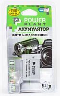 Aккумулятор PowerPlant Canon NB-5L [sppp]