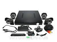 Комплект видеонаблюдения Tenex CCTV-4H для наружной установки. Бесплатная доставка по Украине.
