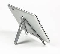 Подставка для планшета Maxxtro TD5