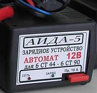 Аида 5: зарядное устройство для авто аккумуляторов 32-90 Ач