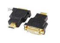 Cablexpert A-HDMI-DVI-3 - Адаптер HDMI-DVI, F/M, позол.контакты [spdk]