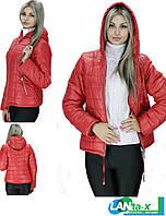 Демисезонная женская куртка спортивного стиля