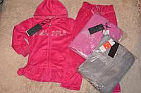 Велюровый спортивный костюм  для девочек  98-128 cм