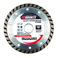 Диск алмазный TURBO 115 мм Granite MasterTool 9-02-115