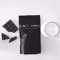Black Mask by Helen Gold Большая 150 грамм
