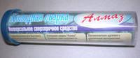 Холодная сварка АЛМАЗ (универсальное сверхпрочное средство)