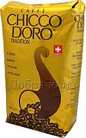 Кофе в зернах Chicco d'oro Tradition (100% Арабика) 500г