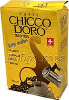 Кофе молотый Chicco d'oro Tradition (100% Арабика) 250г