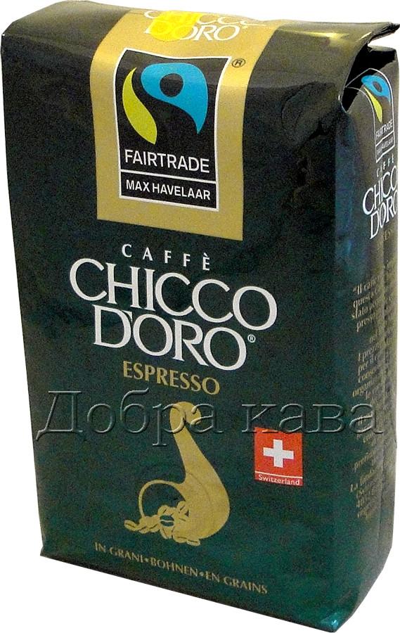 Кофе в зернах Chicco d'oro Espresso Max Havelaar (100% Арабика) 250г