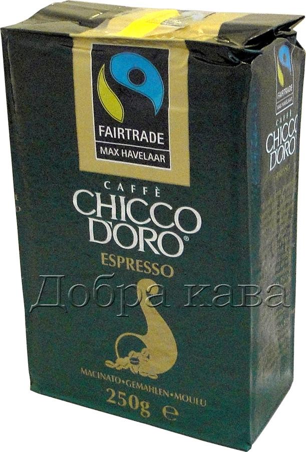 Кофе молотый Chicco d'oro Espresso Max Havelaar (100% Арабика) 250г
