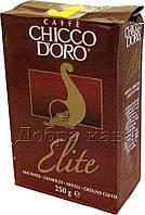 Кофе молотый Chicco d'oro Elite (100% Арабика) 250г