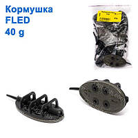 Кормушка Fled Method Feeder 40г,50г,60