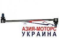 Стойка стабилизатора передняя Geely EX-7 1014012763