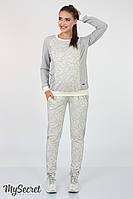 Спортивный костюм для беременных Sportstyle, серый меланж+серо-бежевый жаккард