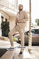 «Мужской стильный костюм с пиджаком в стиле бомбер