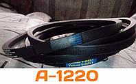 Ремень А-1220