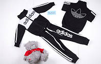 Детский спортивный костюм двойка (кофта+штаны)