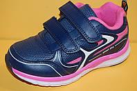 Детские кроссовки ТМ Bi&Ki Код 8285-E размеры 27-32